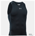 Under Armour 1257469/1271335 Compression SL Tee